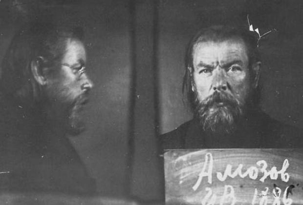 Иван Амозов