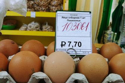 В России начали продавать яйца поштучно