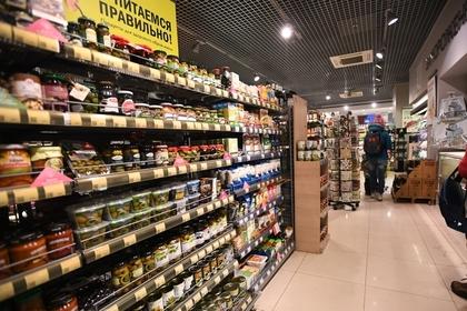 Минсельхоз отметил рост цен на продукты в торговых сетях
