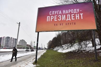 Аваков объявил нарушителями закона почти всех кандидатов в президенты Украины