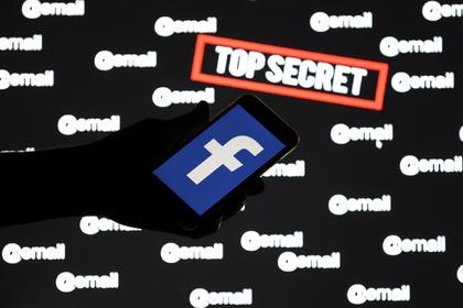 Facebook начал секретную разработку приложения для мемов