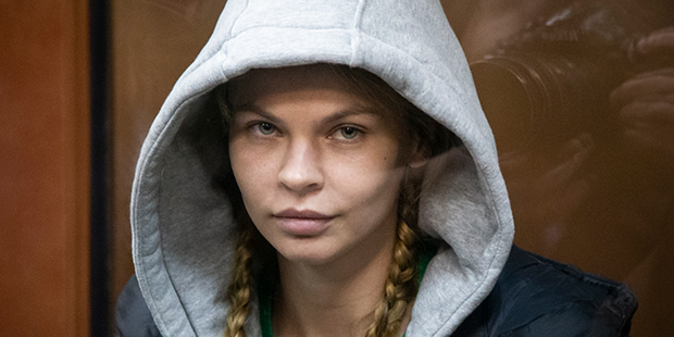 Анастасия Вашукевич