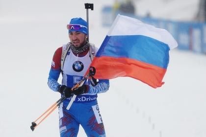 IBU прекратит травлю российского биатлониста Логинова