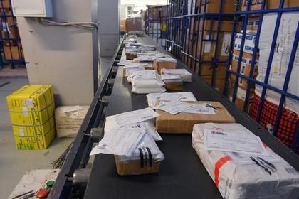Депутаты Госдумы России получили по почте мусор