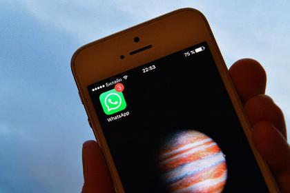 WhatsApp ограничил отправку сообщений