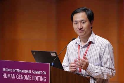 ВКитайской республике  ученого обвинили внезаконных экспериментах сэмбрионами