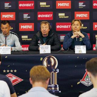 Кубок фонбет 2021 россии по футболу фонбет фрибет за регистрацию как получить бездепозитный