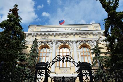 Российский госдолг сократился на миллиарды долларов