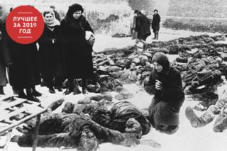 Жертвы блокады Ленинграда, 1943 год