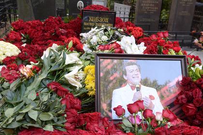 Кобзону посмертно разрешили въезд в Евросоюз