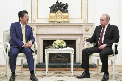 Премьер-министр Японии Синдзо Абэ и президент РФ Владимир Путин (слева направо)