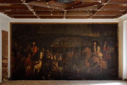 В парижском бутике обнаружили картину XVII века