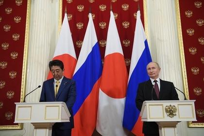 В Кремле отметили неизменность позиций по вопросу мирного договора с Японией