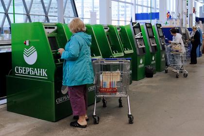 Сбербанк решил отменить комиссии за денежные переводы