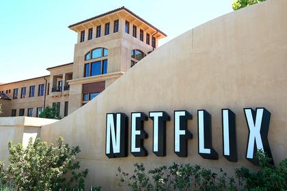 Netflix приравняли к шести крупнейшим киностудиям Голливуда