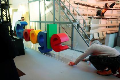 Google объявил войну