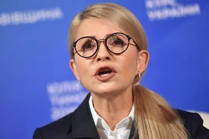Тимошенко пообещала Белоруссии поддержку на пути в Евросоюз