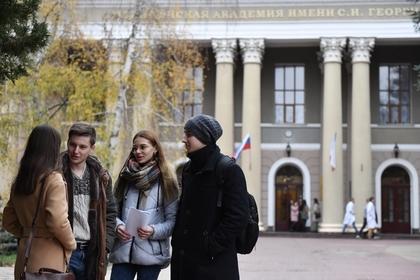 В России проведут масштабную акцию ко Дню студента