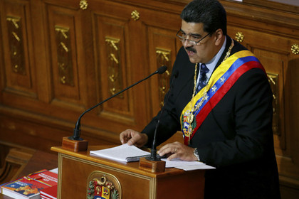Власти Венесуэлы обвинили США в госперевороте