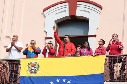 Мадуро отказался покидать свой пост