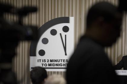 Часы судного дня остановили за2 мин. докатастрофы
