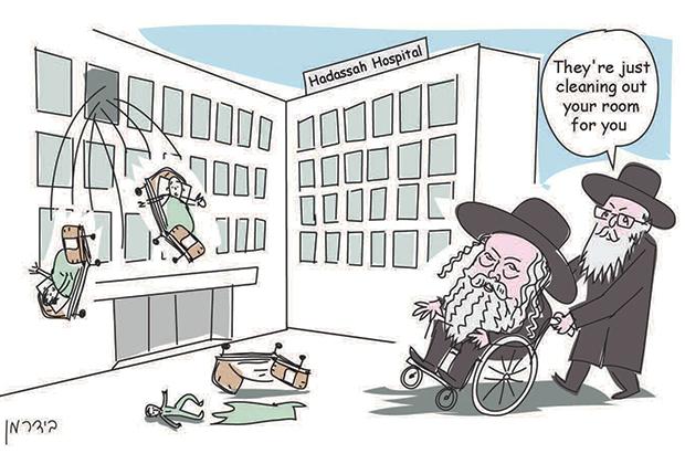 Особое отношение в больнице к уважаемому и очень богатому раввину Яакову Арье Альтеру возмутило израильтян. «Они просто очищают вашу палату для вас», — гласит надпись на карикатуре.
