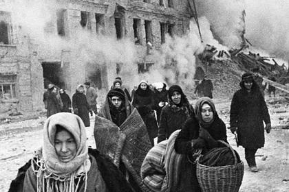 ВГермании посоветовали «негероизировать» жертв блокады Ленинграда