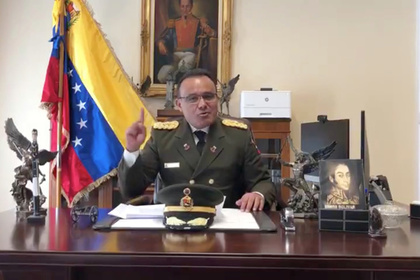 Военный атташе Венесуэлы в США разорвал отношения с Мадуро