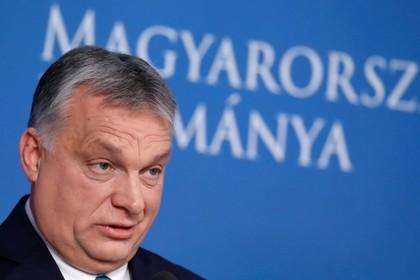 Премьер Венгрии отказался усилить давление на КНР  и РФ