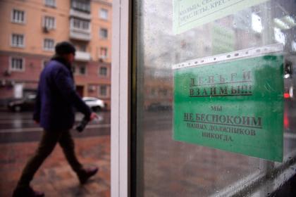 Больше никаких 800% годовых. В РФ ограничили предельную сумму долга покредитам