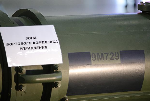 Элемент пусковой установки ракеты 9М729