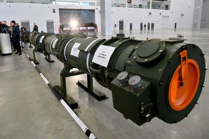 Китайцы отыскали американскую «ракету», нарушающую ДРСМД— Global Times