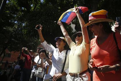 США ужесточили санкции против Венесуэлы