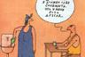 Уроженцы Екатеринбурга Маурин и Логинов говорят, что уральский юмор, который им присущ,— особенный. Он менее эмоционален, чем, например, южный, более грубый, без внимания к нюансам.   <br> <br>  «Надо пошутить так, чтобы тебя сразу, с одного абзаца поняли, чтобы зрители или читатели поняли, о чем идет речь», — объяснял главред «Красной бурды».