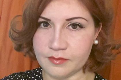 Джулия Макдауэлл