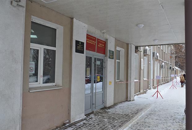 Железнодорожный районный суд города Орла