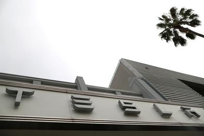 Tesla отчиталась об убытках в миллиард долларов