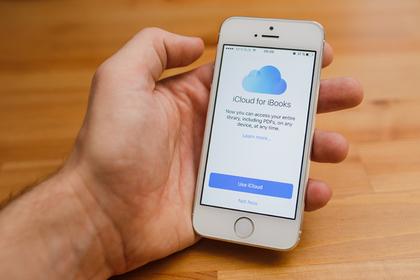 Найден способ взломать iPhone пономеру телефона