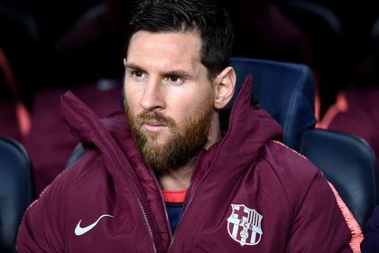 Месси высказался о «сливах» «Барселоны»