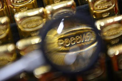 Стало известно о вывозе из России золота для Венесуэлы