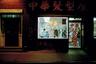 В работах Аня китайские иммигранты и их заведения становятся неотъемлемой частью американского пейзажа. С помощью кинематографических  приемов фотографии Ань воспевает повседневную жизнь и заботы этнической общины.