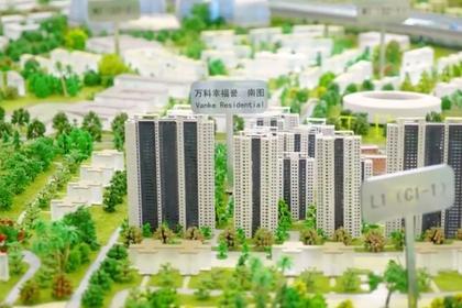 В Китае появится новый город будущего