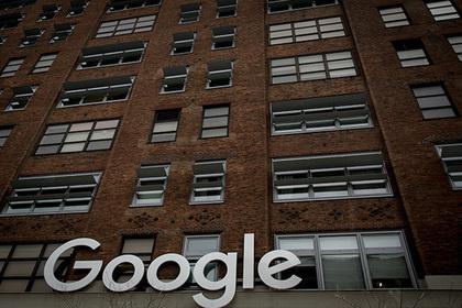 Google призналась в тайных платежах пользователям