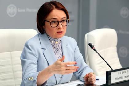 ЦБ рассказал о новой угрозе россиянам при посещении банков