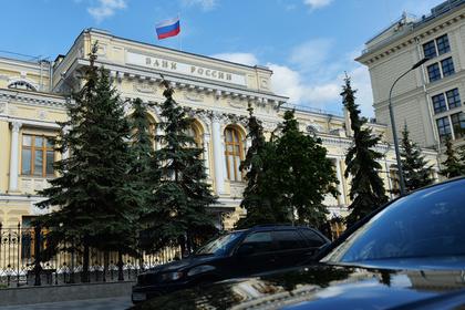 Россия вывела из США миллиарды долларов