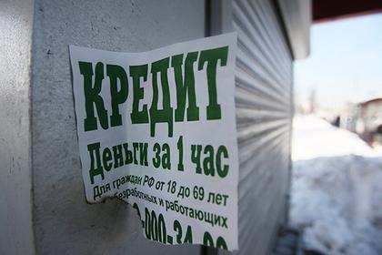 Fitch: Банку Российской Федерации может быть непросто сдержать рост розничного кредитования