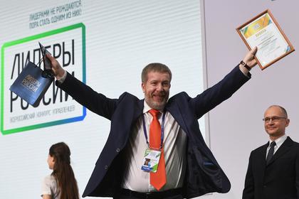 Около 80 «Лидеров России» получили высокие посты