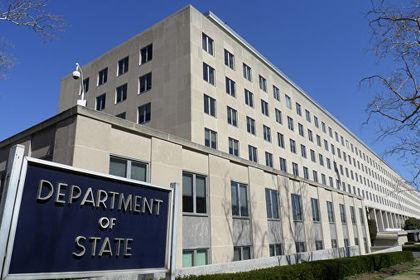 В США прокомментировали решение России по ракетному договору