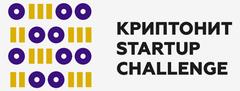 Криптонит Startup Challenge