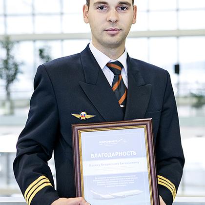 Второй пилот Владислав Кулик.